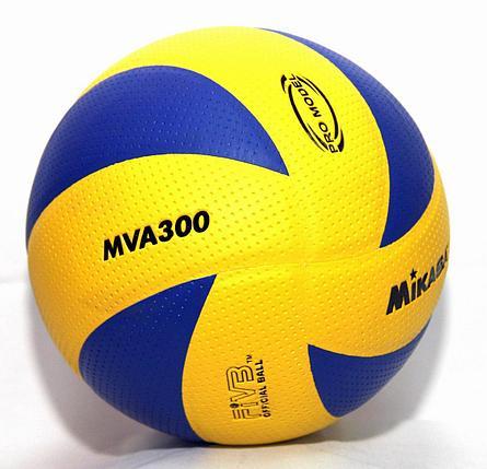 Волейбольный мяч Mikasa MVA300 original, фото 2