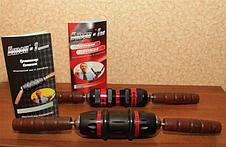 Тренажер Сотского Бизон-1 Классик. Эспандер - Бизон Сотского, фото 3