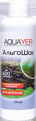 AQUAYER АльгоШок 100 mL