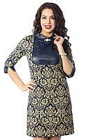 Изысканное стильное молодежное платье. Россия. Wisell. Размеры: 42, 44