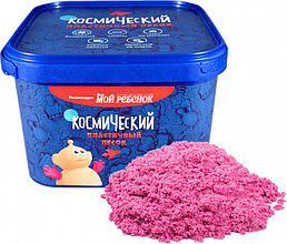 Космический пластичный песок, 3 кг. розовый