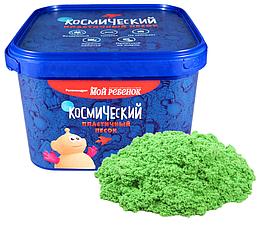 Космический пластичный песок, 3 кг. зелёный