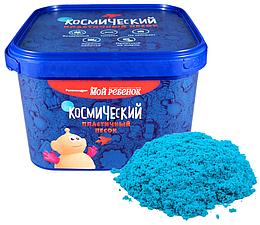 Космический пластичный песок, 3 кг. голубой