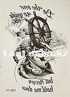 Временное тату Temporary штурвал и якорь 175x125mm Y1-021