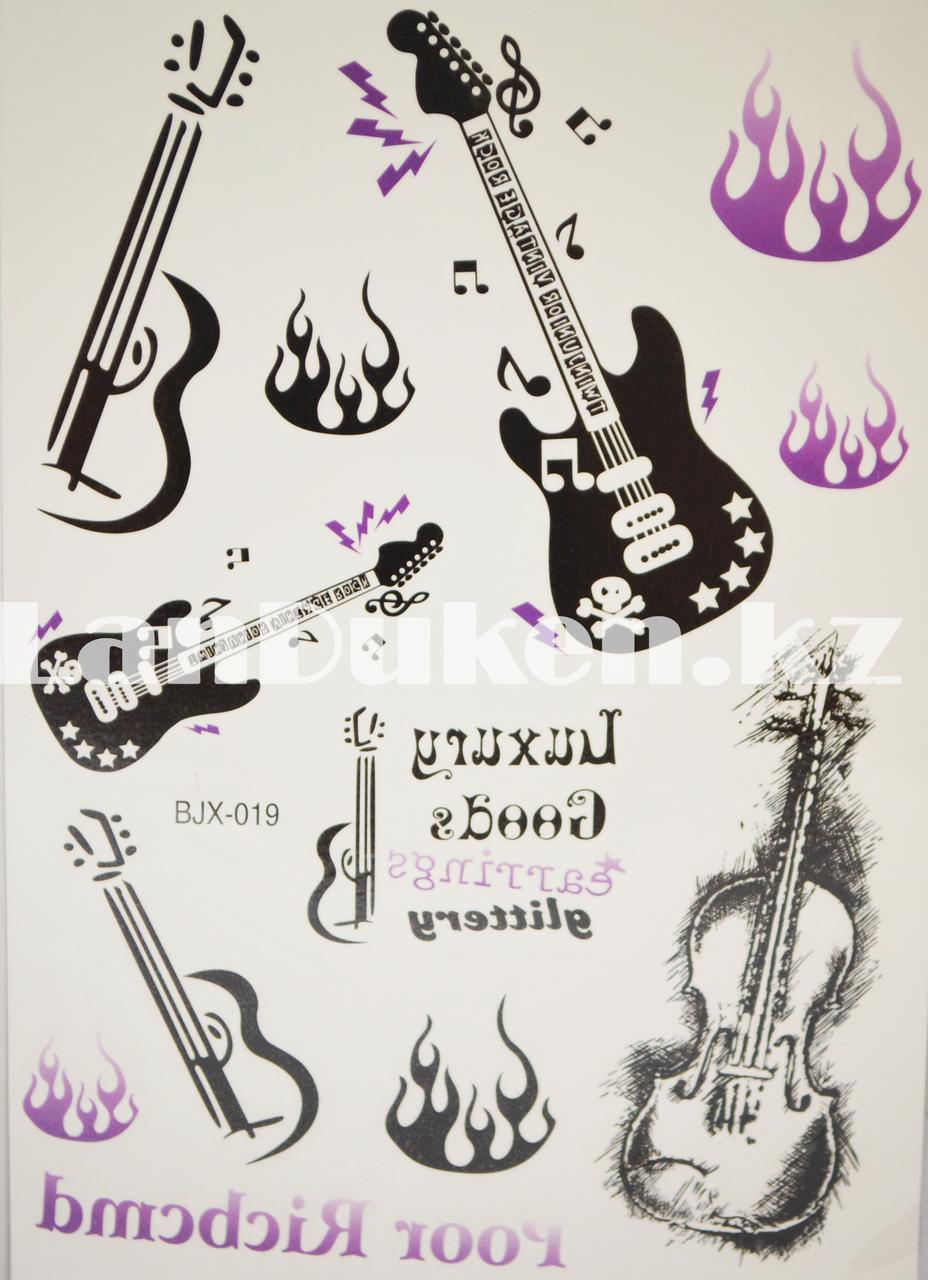 Временное тату Temporary узоры гитары 175x125mm BJX-019