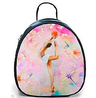 Рюкзаки для гимнастики и балета