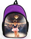 Рюкзаки для гимнастики и балета, фото 2