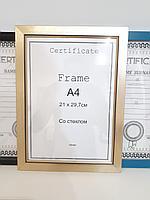 Рамка А4 золото с черным, рамки А4 для документов и писем