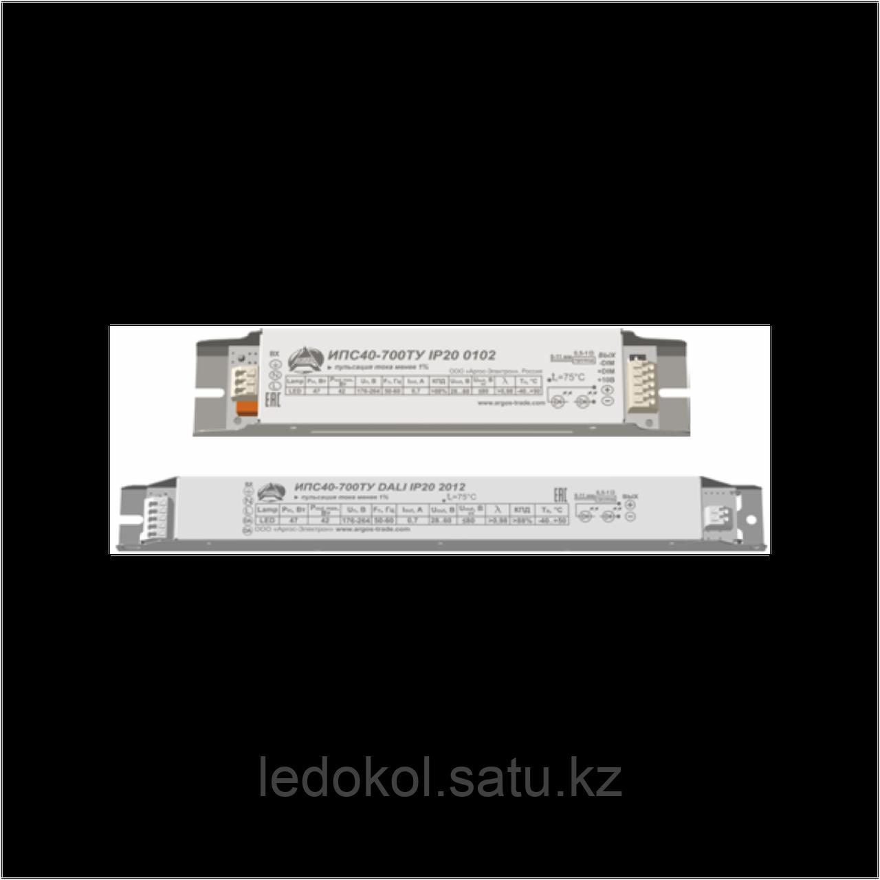 Источник питания Аргос ИПС40-700ТУ DALI IP20  2012
