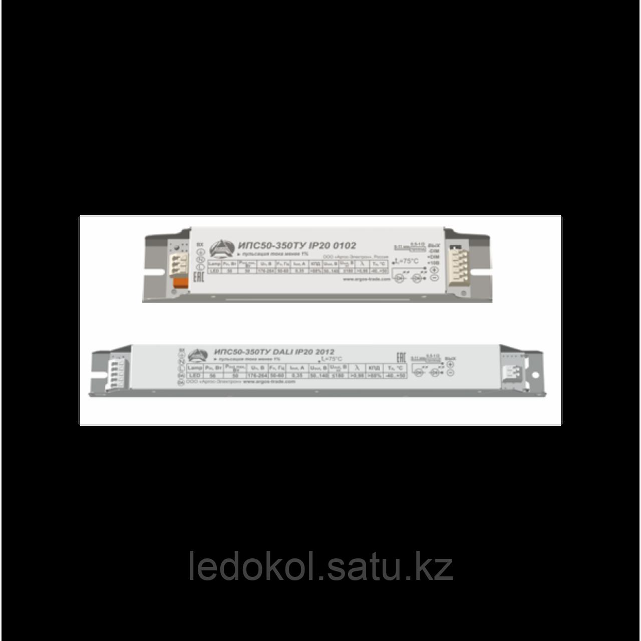Источник питания Аргос ИПС50-350ТУ IP20 0102