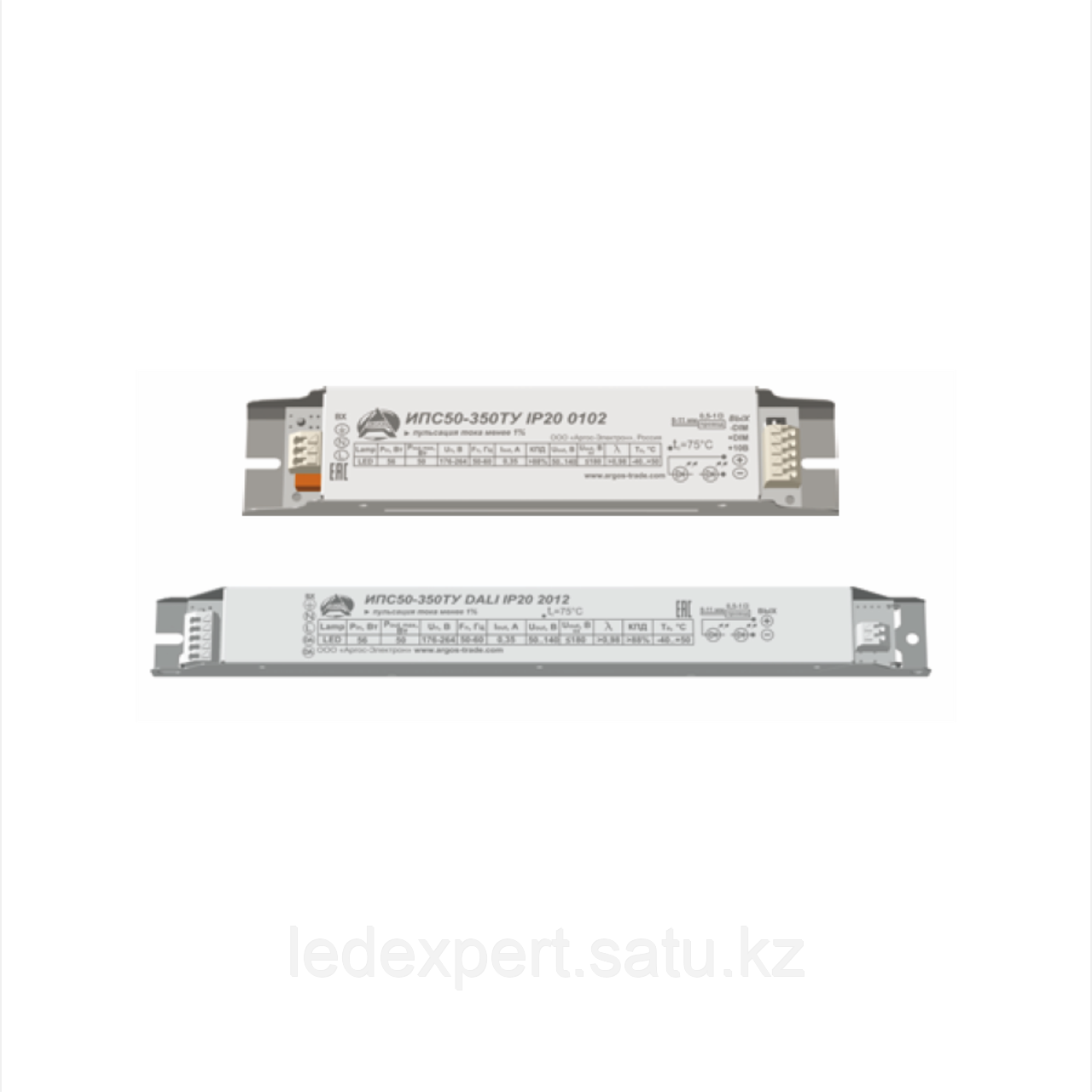 Источник питания Аргос ИПС50-350ТУ DALI IP20 2012