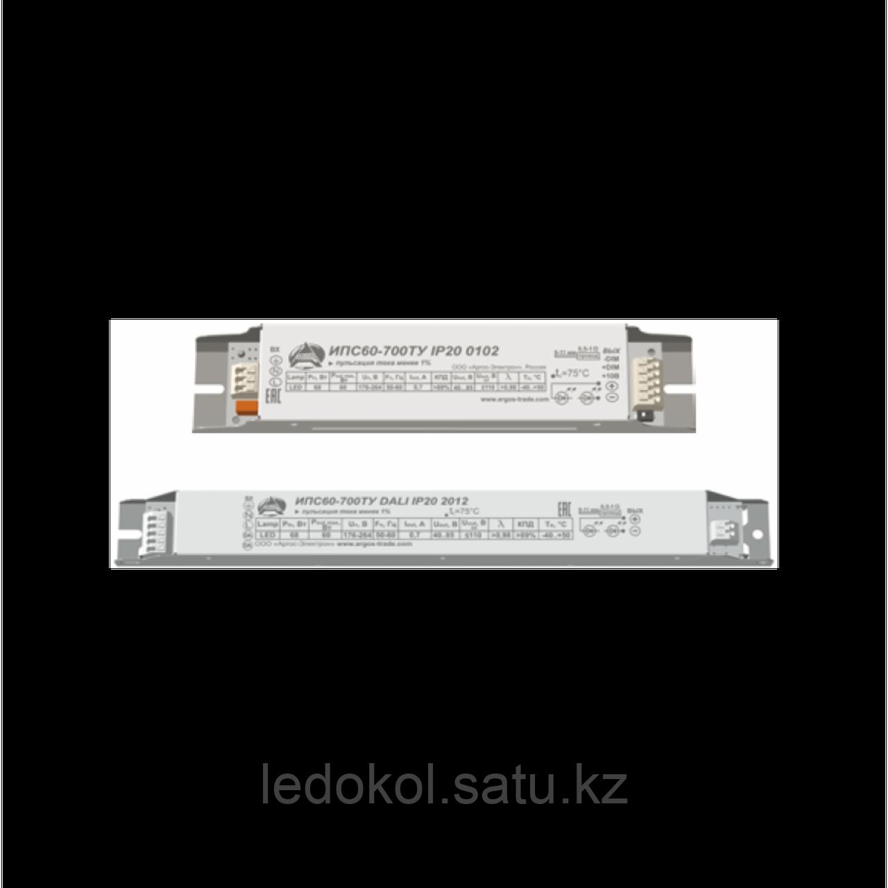 Источник питания Аргос ИПС60-700ТУ IP20 DALI 2012