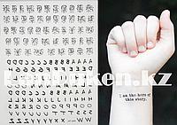Временное тату Temporary узоры каллиграфии 230x165mm HF-065
