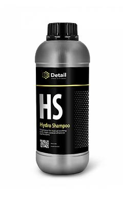 Шампунь вторая фаза HS «Hydro Shampoo» с гидрофобным эффектом, 1л
