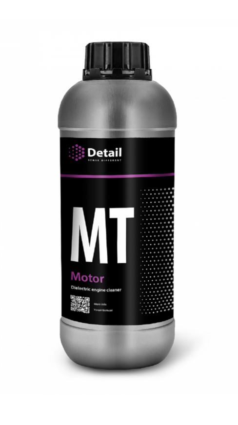 Очиститель двигателя MT «Motor», 1л