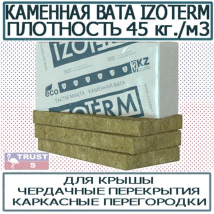 Минплита Изотерм IZOTERM П45, фото 2