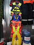 Спасательный жилет, фото 6
