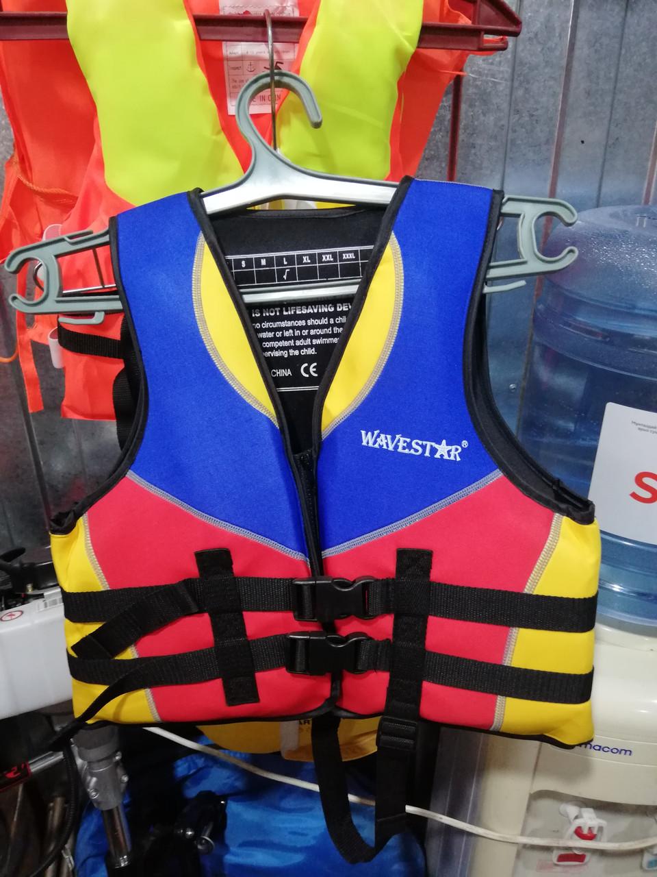 Спасательный жилет - фото 7