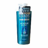 Kerasys ADVANCED Moisture Ampoule Treatment Бальзам с Керамидами(Увлажнение) 600мл.