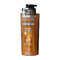 Kerasys ADVANCED Repair Ampoule Shampoo Шампунь с Кератинами(Восстановление) 600мл.