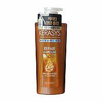Kerasys ADVANCED Repair Ampoule Treatment Бальзам с Кератином(Восстановление) 600мл.