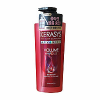 Kerasys ADVANCED Volume Ampoule Shampoo Шампунь с Коллагеном(Для Объема Волос) 600мл.