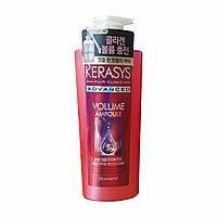 Kerasys ADVANCED Volume Ampoule Treatment Бальзам с Коллагеном(Для Объема Волос) 600мл.