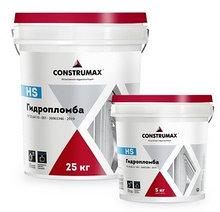Construmax HS - мгновенная ликвидация напорных течей (Гидропломба)