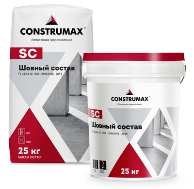 Construmax SC - гидроизоляция статичных трещин, швов, стыков, вводов коммуникаций, сопряжений и примыканий