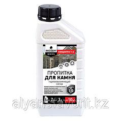 AQUAISOL - пропитка для камня, гидрофобизирующий состав концентрат.1 литр. РФ