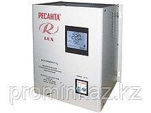 Стабилизатор Ц 8000/1 АСН Ресанта -8кВт  LUX