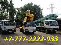 Услуги кобры от 10 до 32 м +7-777-2222-933