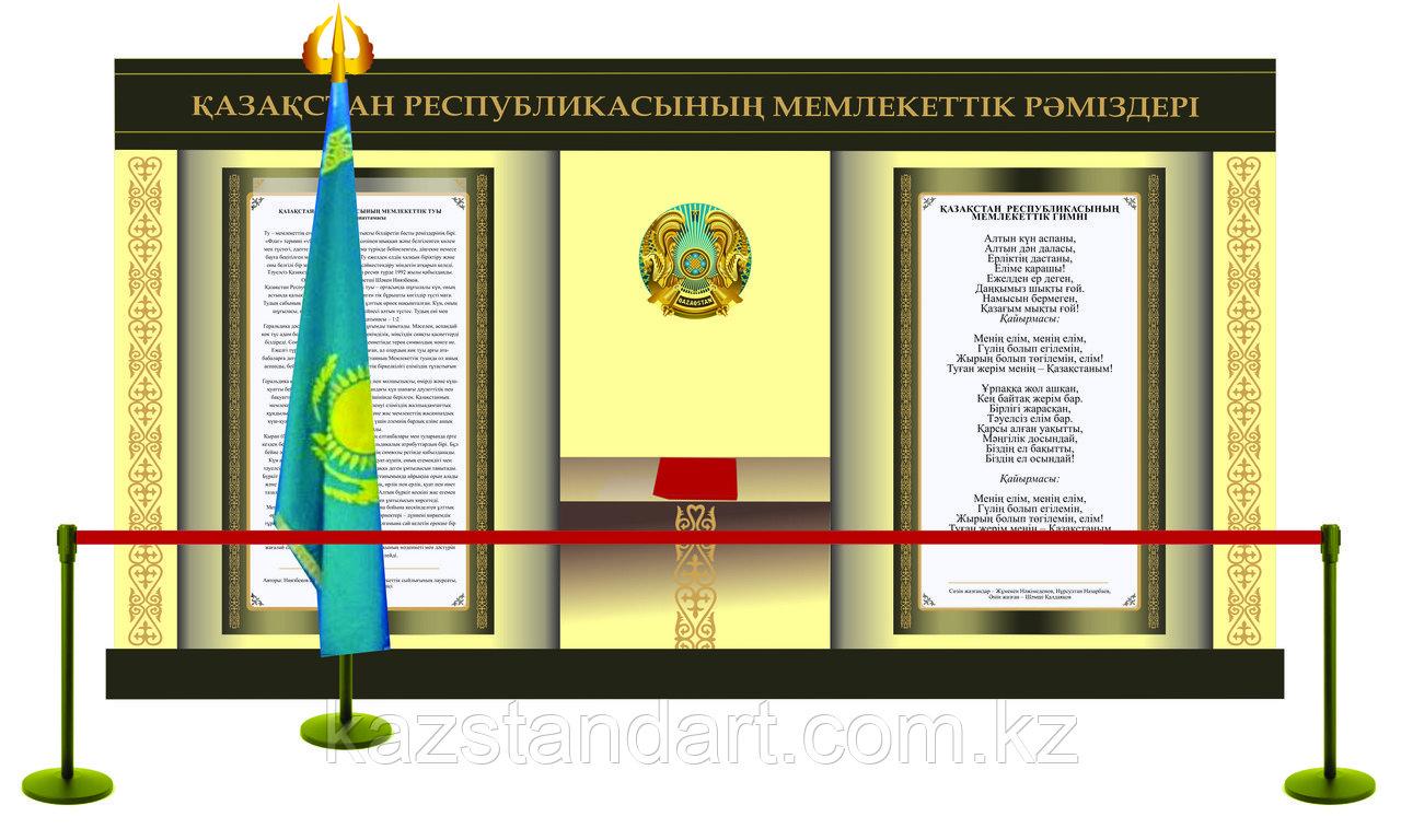 Объемные стенды с использованием атрибутов государственной и ведомственной символики - фото 3
