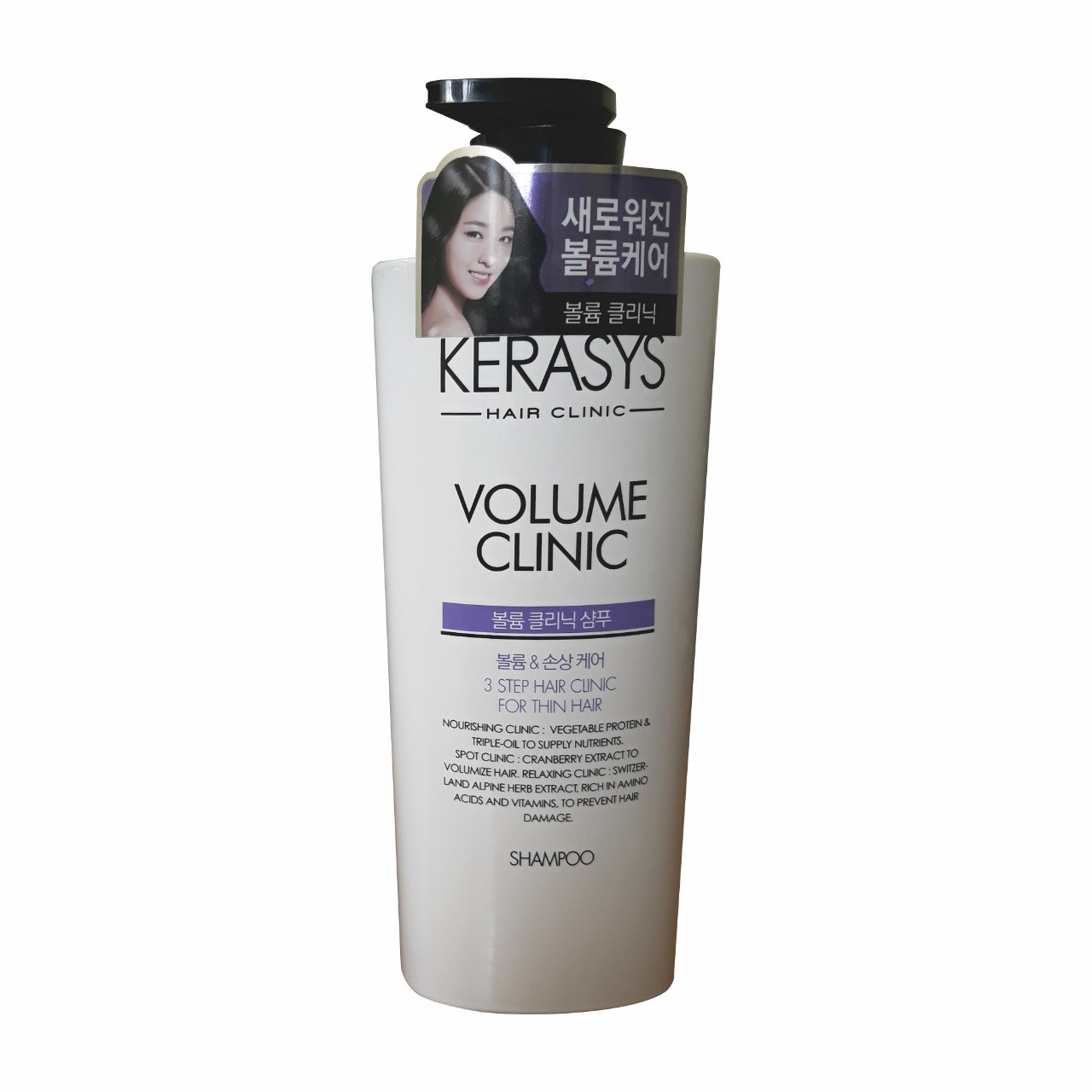Kerasys ORIGINAL Volume Shampoo Шампунь для Придания Объема 600мл.