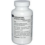DMAE, ДМАЭ (Диметиламиноэтанол), 351 мг, 200 капсул, фото 2
