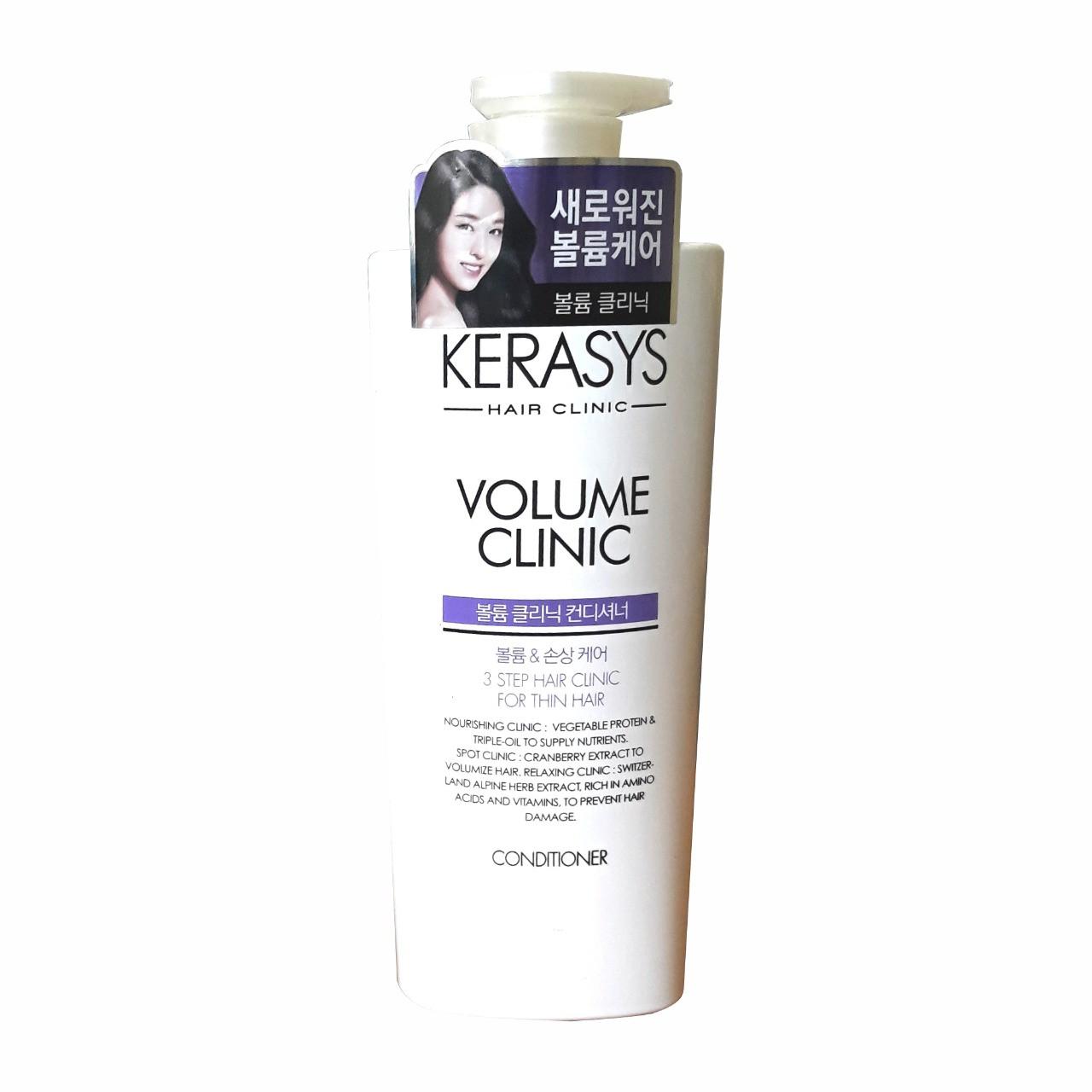Kerasys ORIGINAL Volume Conditioner Кондиционер для Придания Объема 600мл.