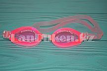 Очки для плавания в чехле Advanced swimming goggles, розовые