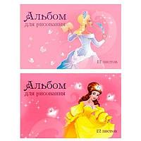 Альбом для рисования А4 12 листов на скрепке Прекрасные Принцессы