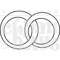 Штамп Брачные кольца