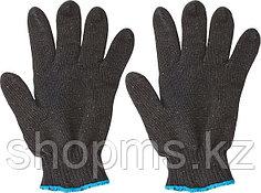 Перчатки вязаные упрочненные ( 5 нитей ) черные х/б*