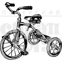 Штамп Велосипед детский