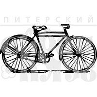 Штамп Мужской велосипед