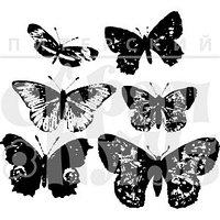 Штамп Винтажные бабочки