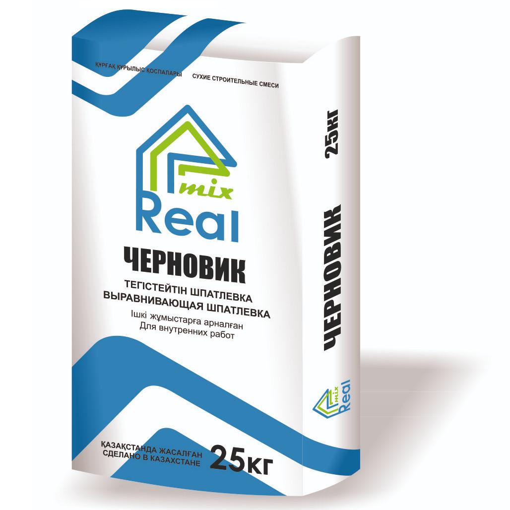 Шпатлевка «Черновик» Realmix 25 кг.