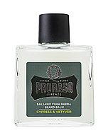 PRORASO Cypress & Vetyver (Бальзам для бороды) (Кипарис и зеленый ветивер)
