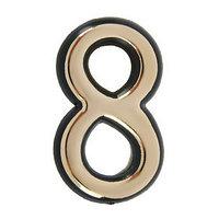 Цифра дверная '8', пластиковая, цвет золото (комплект из 50 шт.)