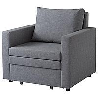 Кресло-кровать ВАТТВИКЕН лерхага светло-серый ИКЕА