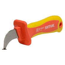 Нож для снятия изоляции с пяткой 1000В (14003) ШТОК