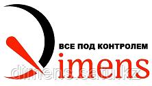 0520 0003 - ISO-сертификат калибровки, дымовый газ