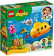 10910 Lego Duplo Путешествие субмарины, Лего Дупло, фото 2